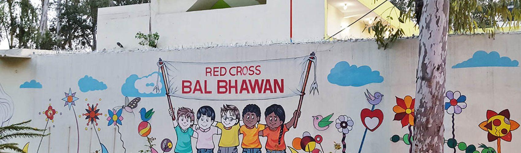 1 - Bal Bhawan